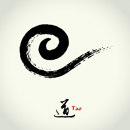 sumi: grunge sketch  spiral line,  chinese tao Illustration