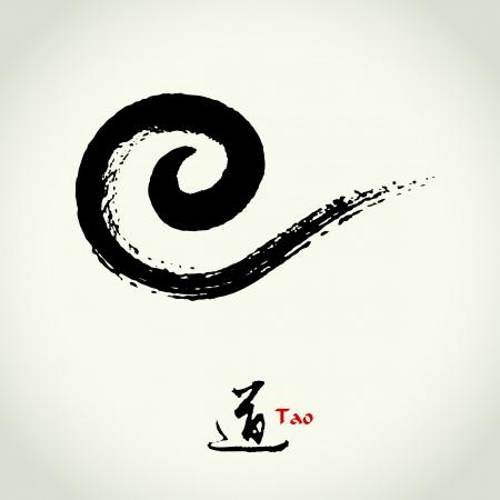 grunge sketch  spiral line,  chinese tao Illustration