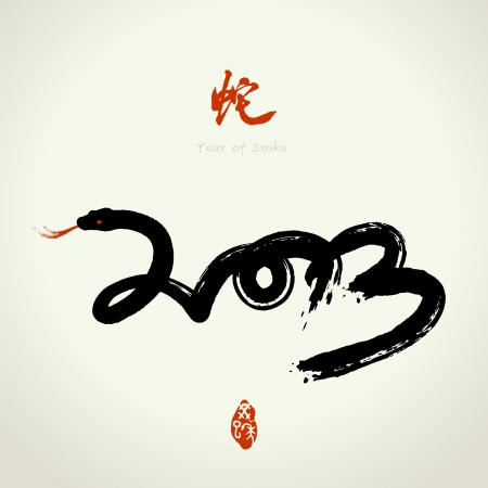 2013  Vector Chinese Year of Snake, Asian Lunar Year Stock Vector - 14762066