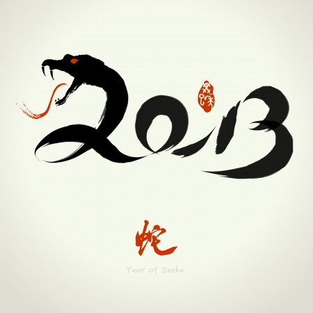 snake calligraphy: 2013  Vector Chinese Year of Snake, Asian Lunar Year Illustration