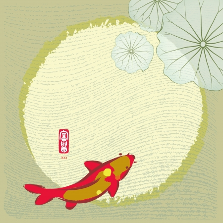 Chinese Mid-autumn Festival (15th day of the 8th lunar month): koi and moon Vector