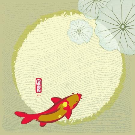 Kinesiska midhöstfestivalen (15: e dagen i den 8: e månvarv): koi och måne Illustration