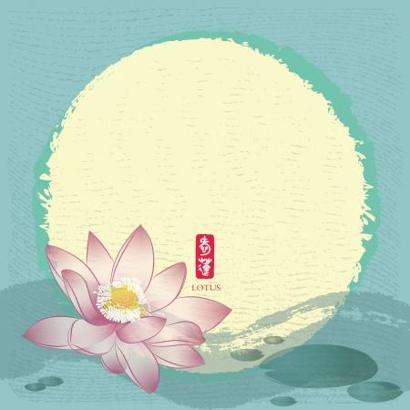 flores chinas: Pintura Tradicional China: Lotus Vectores