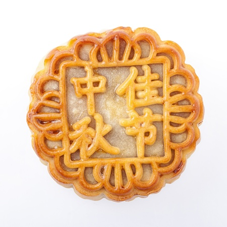 joyous: Moon cake with Chinese characters, the joyous Mid-Autumn Festival