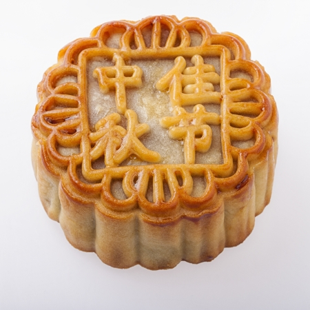 Moon cake with Chinese characters, the joyous Mid-Autumn Festival Stock Photo - 15221380