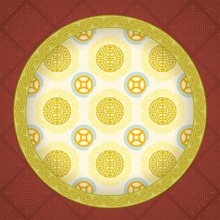 Chinese Pattern Design Stock Vector - 15232891