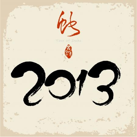 happy new year stamp: 2013 A�o chino de serpiente, Asia A�o Lunar Vectores