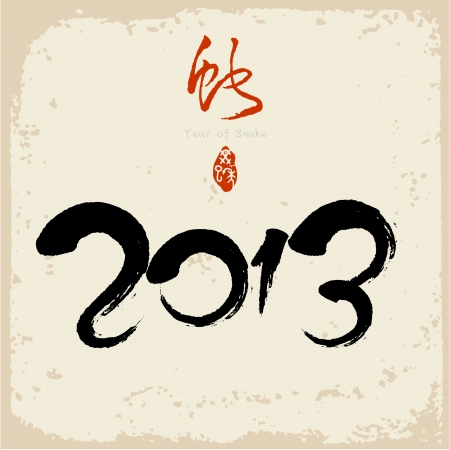 2013  Chinese Year of Snake, Asian Lunar Year Stock Vector - 15333608
