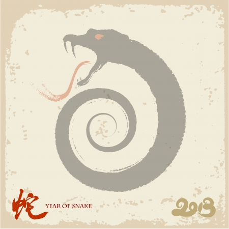 Snake with Chinese Painting for Year of Snake Illustration