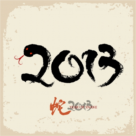 2013  Chinese Year of Snake, Asian Lunar Year Stock Vector - 15333609