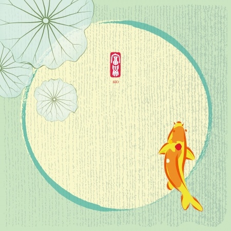 lllustration of fish swimming in a lily pond