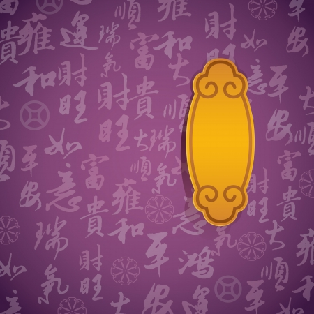 hanzi: Chinese lucky words greeting card background with space for your text or image Illustration
