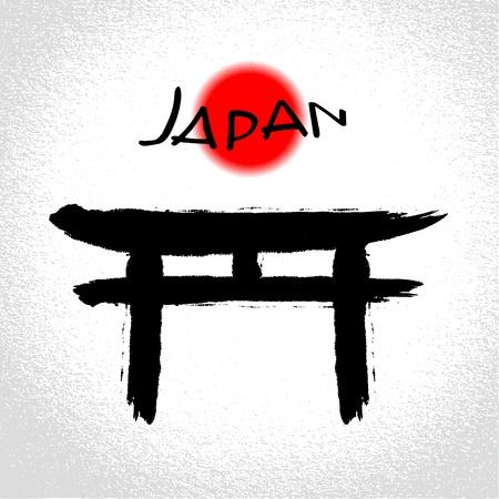brushwork: Japanese Gate and Sun by Brushwork Grunge Style Illustration