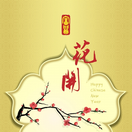 chinese flower: card with flowers branch blossom and text, word is   blooming flower , it means  get rich
