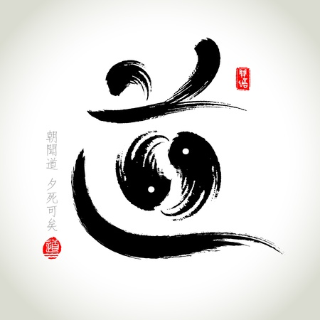 Chinese Hanzi Penmanship Calligraphy principium. As Confucius said, he who learns the truth in the morning may die in the evening without regret. Vector