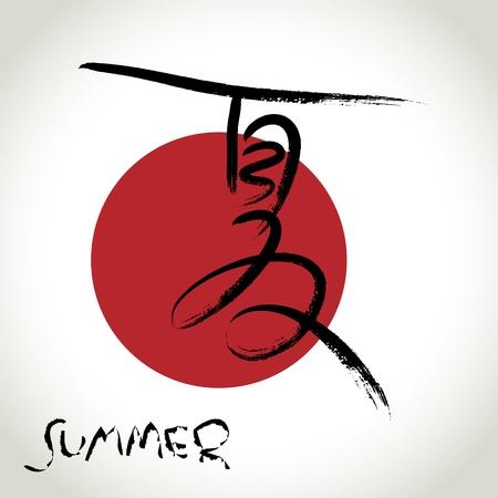 Vector brush stroke  Chinese Hieroglyphics  Summer
