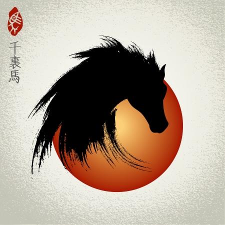 martinet: t�te de vecteur de cheval, ann�e du cheval, Seal et chinois signification est: cheval rapide Illustration