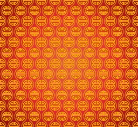 Vector: résumé chinois fond de style classique avec des symboles de chance de richesse pour les fêtes traditionnelles, les modes continu sans couture.