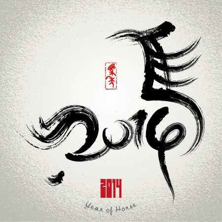 2014   Chinese Year of Horse, Asian Lunar Year