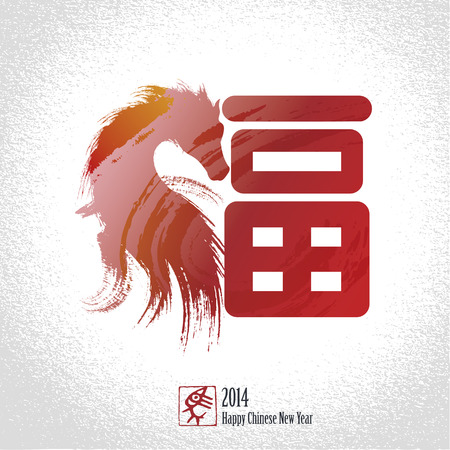 Chinese New Year greeting card background: Chinese character for good fortune - traditional element of China Vector