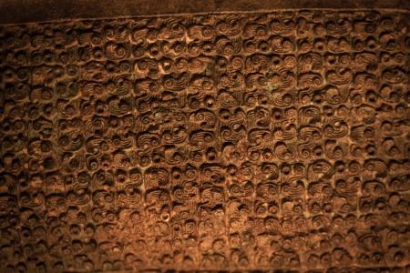 Ancient Chinese bronze textured background photo