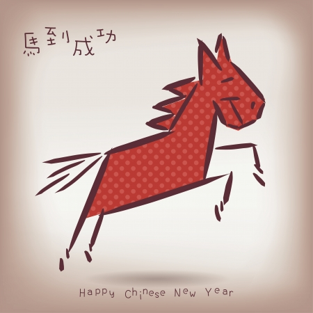 paddock: Sketch Vector Illustration HorseSketch Vector Illustration Horse, Chinese Characters Mean  Success Immediately Upon Arrival Illustration
