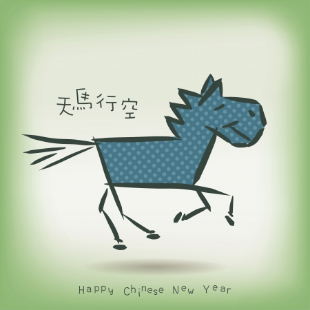 Sketch Vector Illustration HorseSketch Vector Illustration Horse, Chinese Characters Mean  Flight of the Windhorse