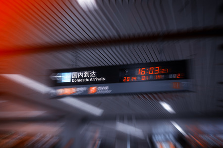 kastrup: Departure board in Airport of fuzou, china Stock Photo