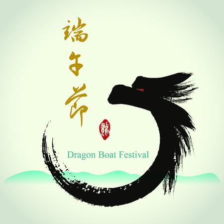 dragones: Entrar Brushwork para el Festival del Bote del Dragón Vectores