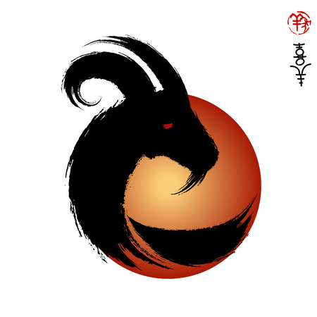 cabras: Año de la cabra
