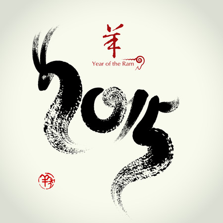 2015: Vector Chinese Year of the Ram, Asian Lunar Year Illustration
