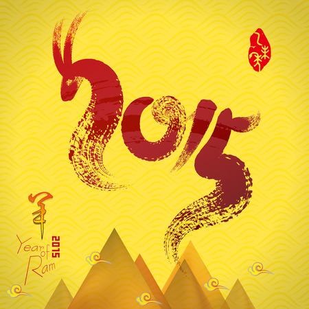 chinese new year card: Chinese New Year traditional  greeting card design with art brush style. goat over abstract mountains symbol conquer all difficulties,  smoothly.  Chinese characters meaning: goat and year of ram.