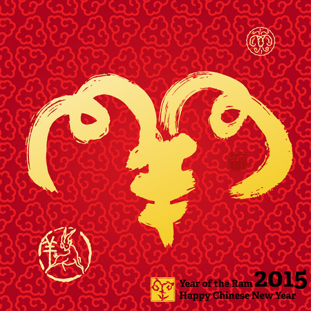 chinese calligraphy: Chinese calligraphy: sheep, goat, greeting card design.