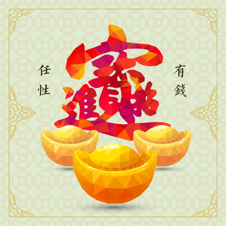Chinese New Year traditional symbols Vector