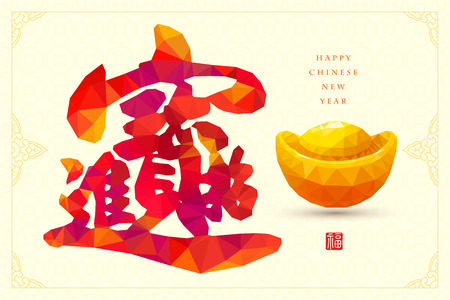 chinese script: Chinese New Year traditional symbols: Money and treasures will be plentiful.  greeting card design  with low poly style.