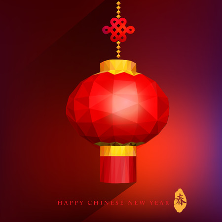 Chinese red lanterns on light gradient background with low poly style for Chinese New Year Illustration