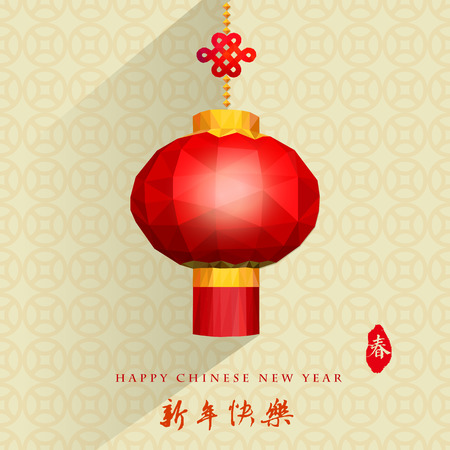 gold background: Chinese red lanterns on beige seamless texture background with low poly style for Chinese New Year, Chinese character chun  meant  is spring and happy Chinese new year.