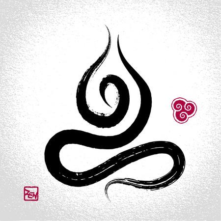 silhouette femme: Yoga lotus pose et symbole de l'�l�ment de l'air avec le style de pinceau oriental