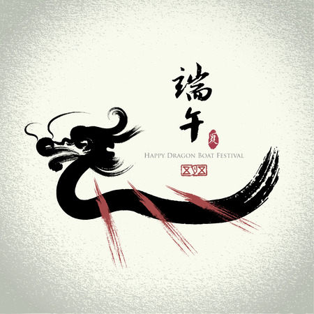 bateau: Vecteur: festival de bateau de dragon chinois, caract�res chinois et des moyens d'�tanch�it�: 5 mai, le Dragon Boat Festival, l'�t� Illustration