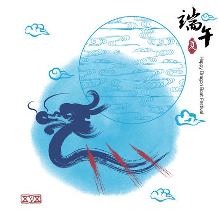 dragones: Vector: chino Dragon Boat Festival, caracteres chinos y sello significa: 05 de mayo, el Festival del Bote del Drag�n, verano