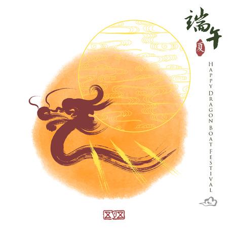 chaloupe: Vecteur: festival de bateau de dragon chinois, caract�res chinois et des moyens d'�tanch�it�: 5 mai, le Dragon Boat Festival, l'�t� Illustration