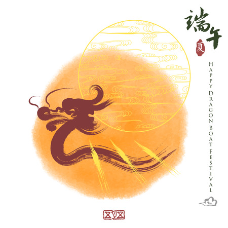 boat: Vector: chinese dragon boat festival,  Chinese characters and seal means: May 5, the Dragon Boat Festival, summer