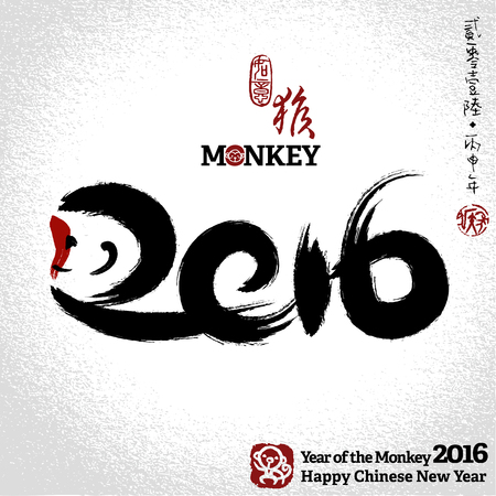 2016: Vector Chinese Year of the monkey, Asian Lunar Year,  Seal and Chinese meaning is: Year of the monkey. Stock Vector - 46473137