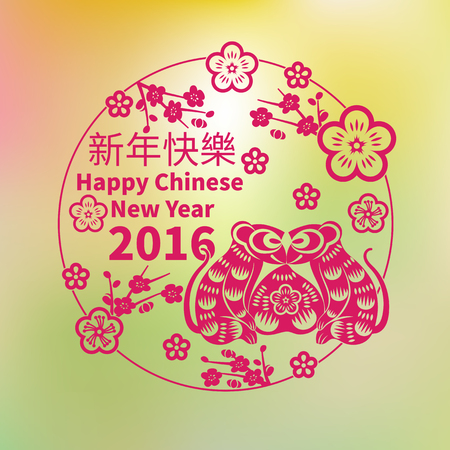good fortune: 2016: Vector Chinese New Year greeting card background with paper cut. Year of the monkey, Asian Lunar Year, Hieroglyphs and seal means: Year of the Monkey, Happy New Year, good fortune
