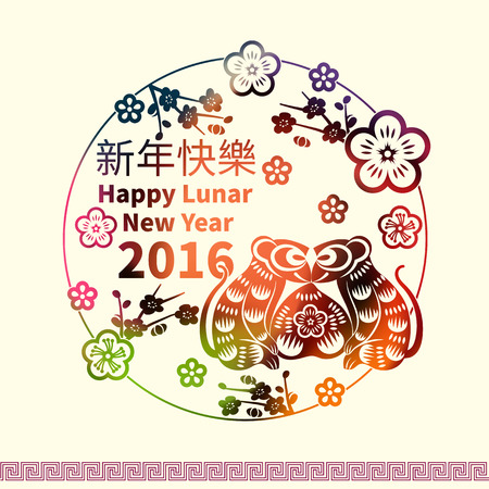 chinese: 2016: Vector Chinese New Year greeting card background with paper cut. Year of the monkey, Asian Lunar Year, Hieroglyphs and seal means: Year of the Monkey, Happy New Year, good fortune