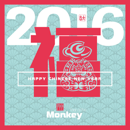 seal: 2016: Vector Chinese New Year greeting card background with paper cut. Year of the monkey, Asian Lunar Year, Hieroglyphs and seal means: Year of the Monkey, Happy New Year, good fortune