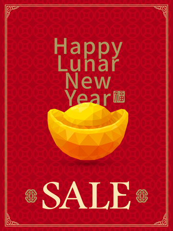 good fortune: Chinese New Year sale design template background.  Asian Lunar Year, Hieroglyphs and seal means: Good Fortune.