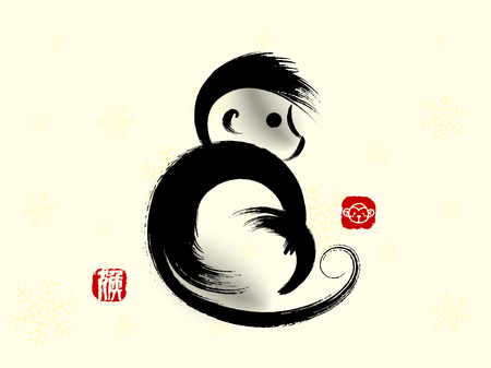 chinese calligraphy character: Monkey drawing with brushwork. Hieroglyphs and seal means: Monkey Illustration