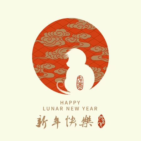 Chinese New Year greeting cards. Hieroglyphs and seal means: happy new year 矢量图片