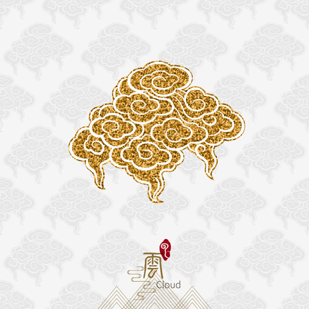 asian art: Chinese rising cloud traditional seamless pattern background, Chinese word meaning: Cloud.
